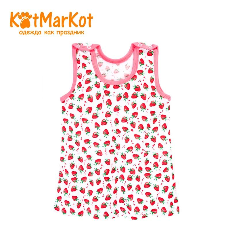 Sarafan Kotmarkot 7052 children clothing cotton for baby girls kid clothes dress kotmarkot 20351 children clothing for girls kid clothes