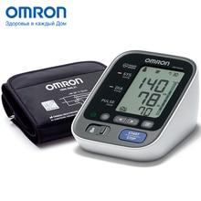 Тонометр OMRON M3 Family (HEM-7133-ALRU), Измеритель артериального давления и частоты пульса автоматический, Адаптер+Универсальная манжета, Индикатор аритмии, Индикатор движения, Индикатор повышенного давления