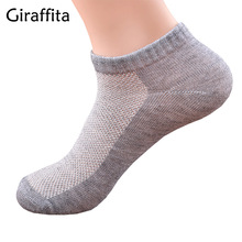 Giraffita Fashion New Solid Color Men's Socks Good Quality Casual Mesh Summer Breathable Ankle Sock For Men Back Grey White