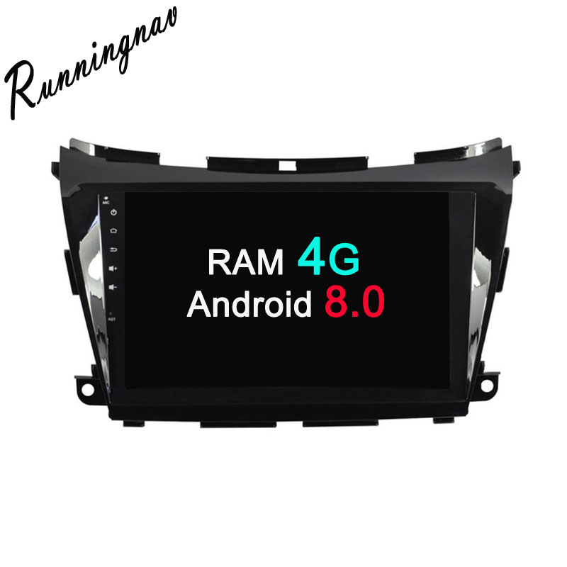 Octa Core RAM 2GB Android 7.1 Fit NISSAN Murano 2015 2016 - Car DVD Player Navigation GPS Radio
