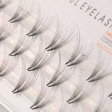 48 шт 1 коробка профессиональный макияж норковые ресницы индивидуальный