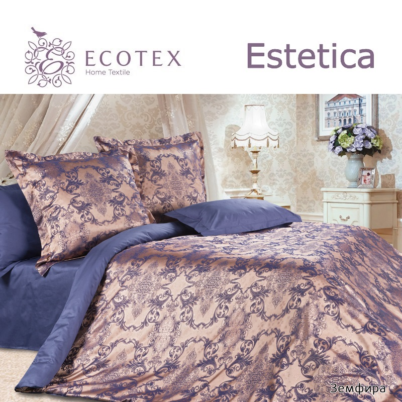 Bed linen set Zemfira collection Estetica, fabric of satin-jacquard, production of Ecotex, Russian companies. bed linen set cassandra collection estetica fabric of satin jacquard production of ecotex russian companies