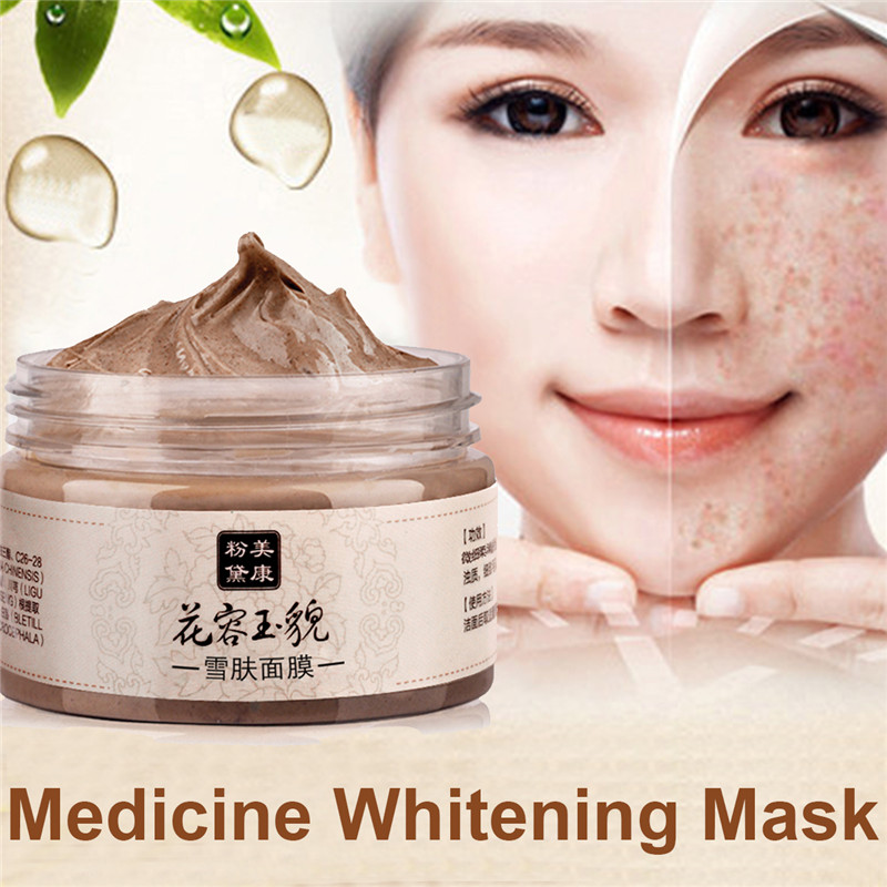 Chinese Medicine Purifying Face Mask 120g Deep Cleansing Acne Treatment Black Head Whitening Cream Moisturizing Facial Masks