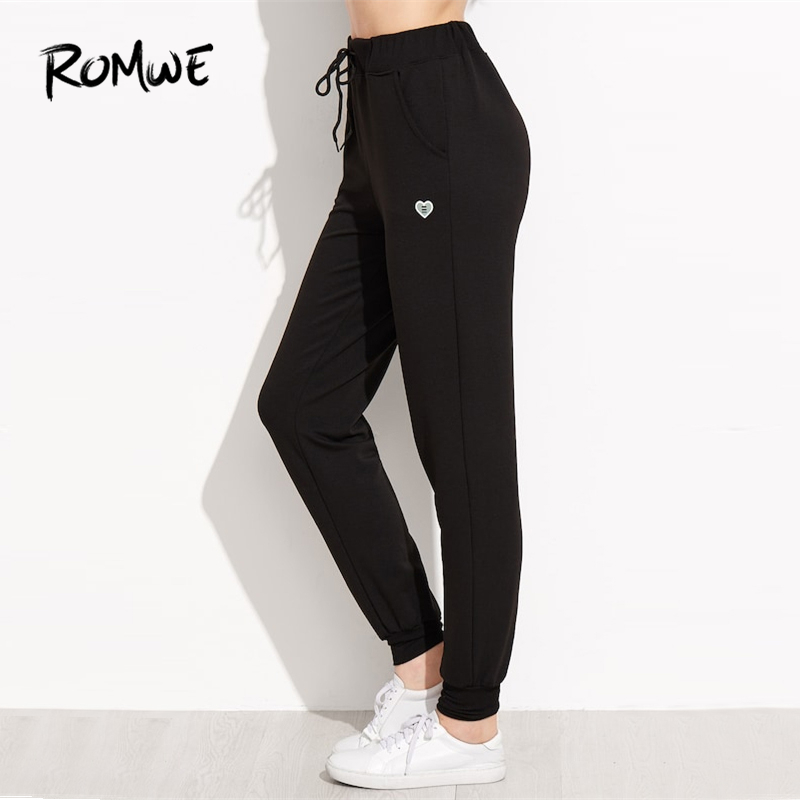 ROMWE Black Heart Print Drawstring Waist Pants Female Casual Autumn Plain Sweatpants Women Sporty Tapered Carrot Long Trousers