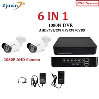 1PC 6IN1 4CH 1080N AHD DVR KIT 1080P HD Indoor And Outdoor Security Camera USE 1080P