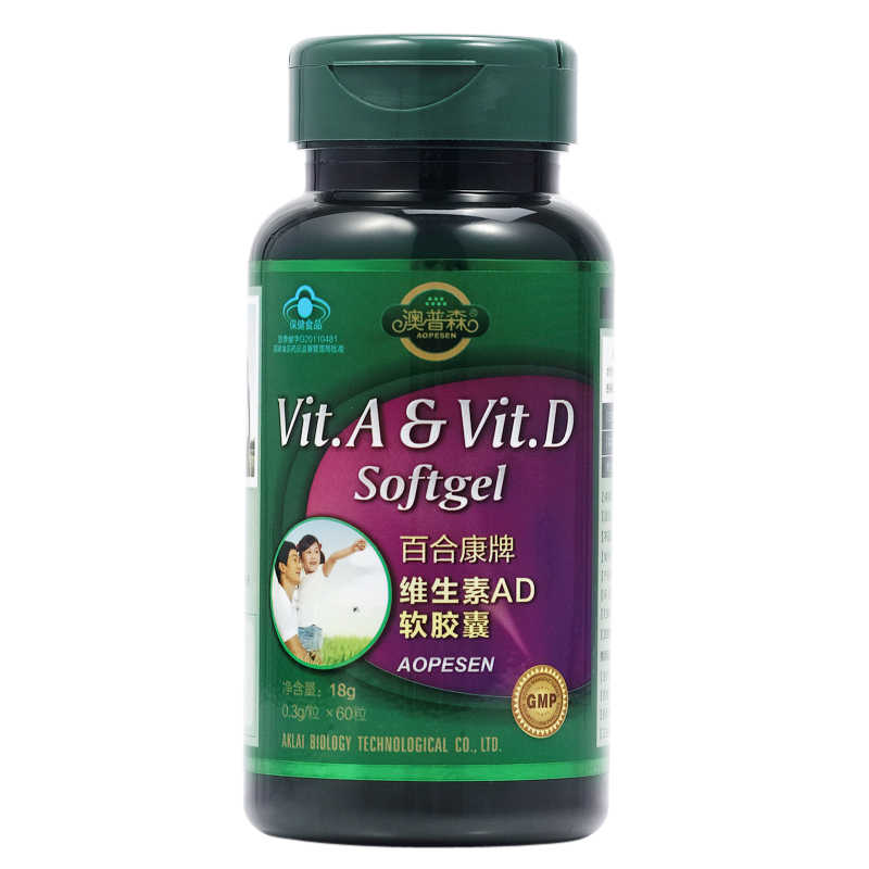 (Comprar 2 get 1 free) 60 pcs/bottle Vitamina AD cap-ules Promove o crescimento e desenvolvimento de ossos e dentes