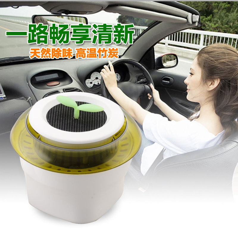 ITAS5506 Car air purifier car office formaldehyde odor haze portable USB negative ion purifier