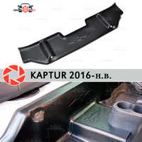 Pads under the rear seats covers for Renault Kaptur 2016- on carpet sill trim accessories protection of carpet car styling
