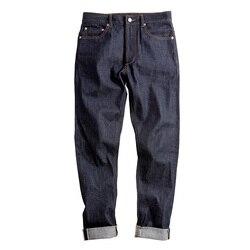 MADEN männer Big & Hoch Regelmäßige Fit Gerade Bein Raw Kanten Denim Jeans Dunkelblau
