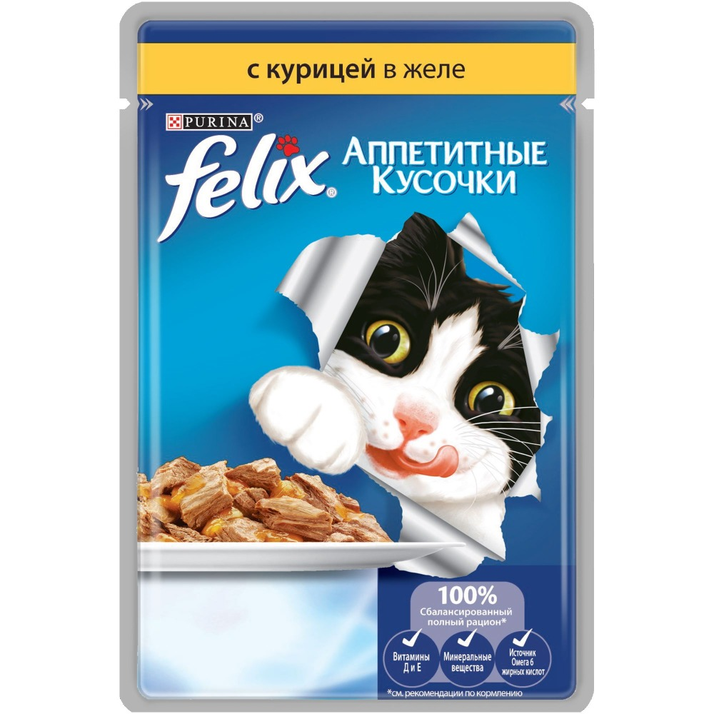 Wet food Felix Appetizing Pieces for cats with chicken, Pouch, 24x85 g. цена и фото