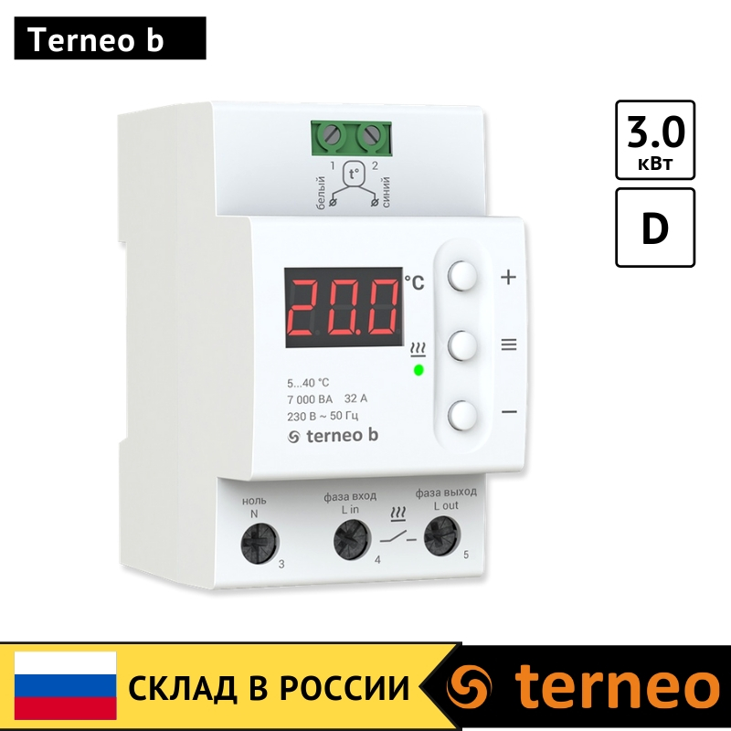 Terneo B 32 A - Electric Digital Thermoregulator On DIN Rail For High Power Floor Heating And Floor Temperature Sensor (7 KW)