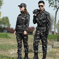 Camouflage Tactical Uniform Military Jackets For Mens CS SWAT Combat Pants Army Camo Full Length Uniform Hunter Hiking Clothing
