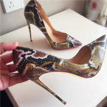 Free shipping fashion women Pumps Tan snake printed sexy lady Pointy toe high heels shoes size33-43 12cm 10cm 8cm party shoes free shipping fashion women pumps sexy lady black patent leather pointy toe high heels shoes size33 43 12cm 10cm 8cm party shoes