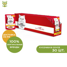 Gourmet Mon Petit пауч для кошек, Курица в соусе, 30*50 г