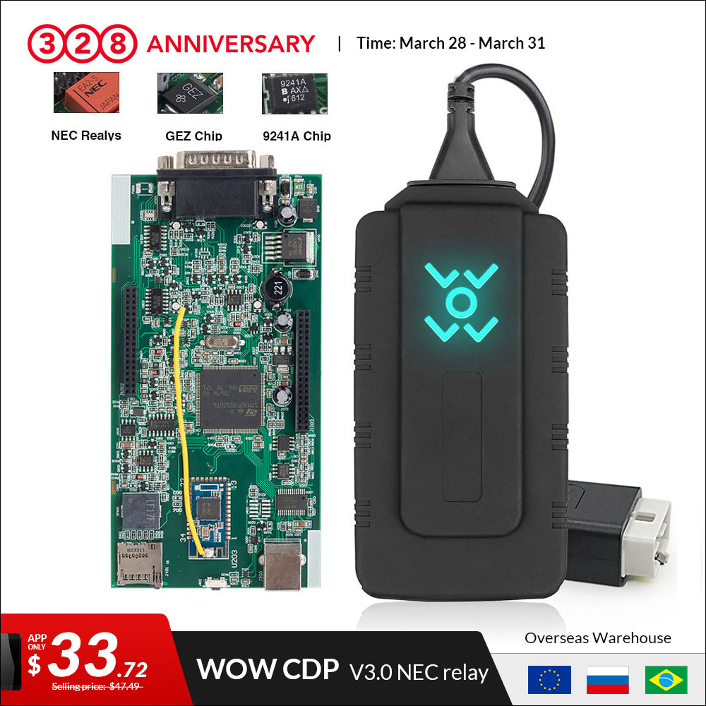 2019 Green Board TCS CDP PRO Plus 2015 R3/2016 R0 Model Bluetooth