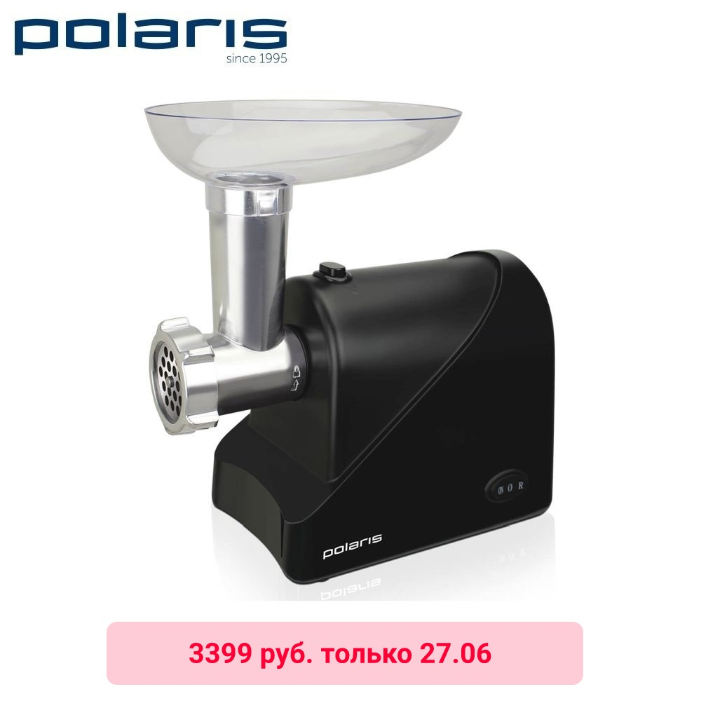 Meat Mincer Polaris PMG 1832 Meat Grinder Electric Chopper Household appliances for kitchen Processor meat grinders bosch mfw3520w home kitchen appliances electric chopper