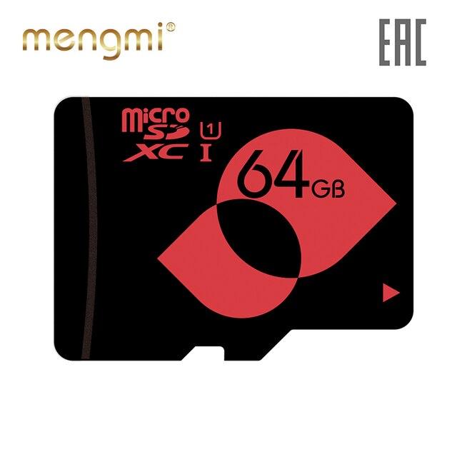 Карта памяти MENGMI 64ГБ Class 10 U1 (без адаптер)