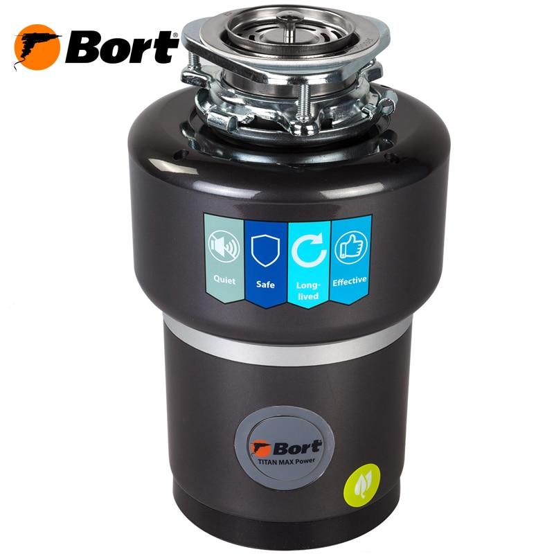 Food waste disposer Bort TITAN MAX Power lg max x155 silver titan