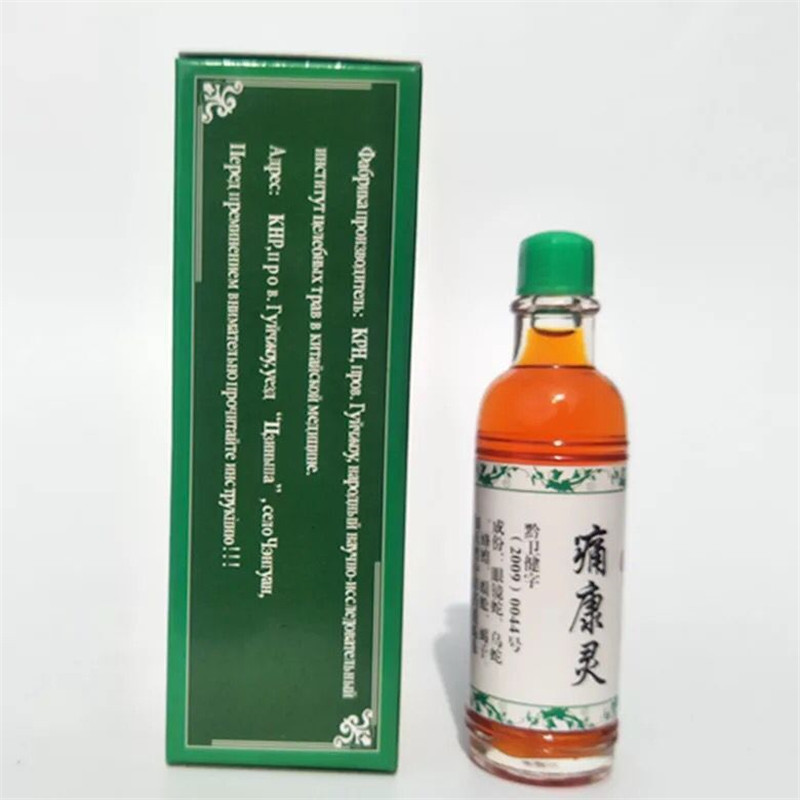 3 botella / porción de reumatismo, tratamiento de la mialgia - Cuidado de la piel - foto 4