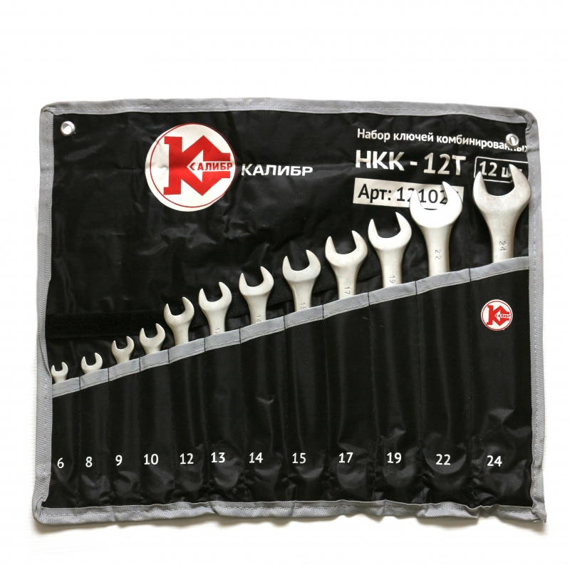 12 pcs 6-24 mm Open-Ring ratchet wrench set Kalibr NKK-12T Combination Spanner Set Hand Tools Wrenches a key of set 4 5 6 8 10 12 mm chrome vanadium ratchet allen key wrench set ratcheting spanner kit hand tools for car repair hex key wrenches