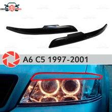 Брови для Audi A6 C5 1997-2001 для фары реснички ресниц пластик ABS молдинги украшения отделка Чехлы для автомобиля