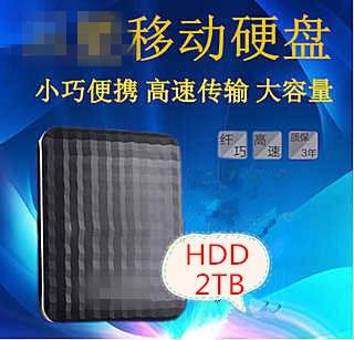 """Besorgt Kostenloser Versand Element Mobile Festplatte Usb 3.0 Externe Festplatte 2 Tb 2,5 """"festplatte 2 Tb Der Original Pc Notebook Computer"""