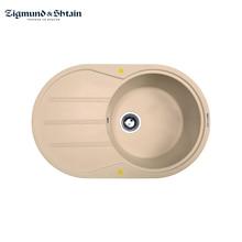 Кухонная мойка Zigmund & Shtain Kreis OV 770D