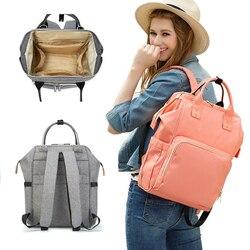 Baby Diaper Bags Mummy Maternity Nappy Bag Baby Stroller Bag Large Capacity Waterproof Travel Backpack Baby Care Nursing Bags