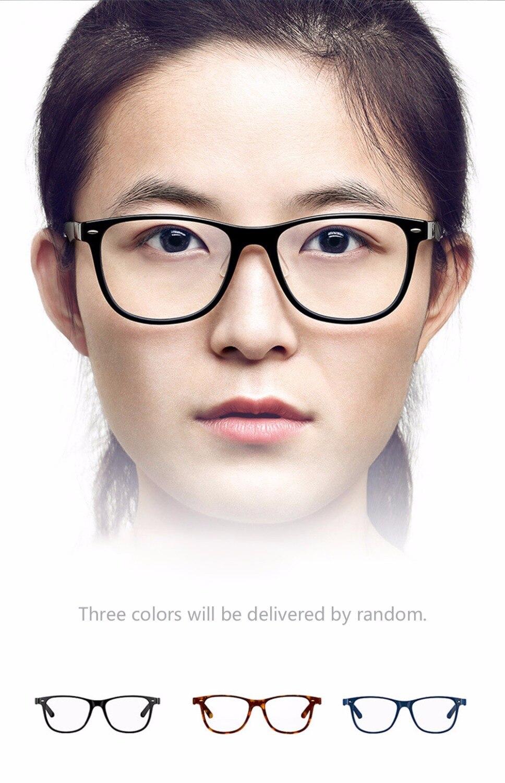 Xiaomi Mijia Qukan W1 ROIDMI B1 détachable Anti-rayons bleus protecteur des yeux en verre pour homme femme jouer au téléphone/ordinateur/jeux - 6