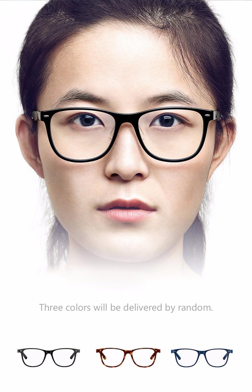 Xiaomi Mijia Qukan W1 ROIDMI B1 desmontable Anti-azul-rayos protección de ojo de vidrio Protector para hombre mujer jugar teléfono/computadora/juegos - 6