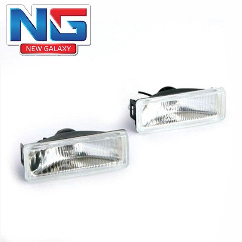 NOUVEAU GALAXY Étanche Voiture Haute Puissance Aluminium Feux de jour avec Objectif DC12v Blanc 1 set DRL 706-016