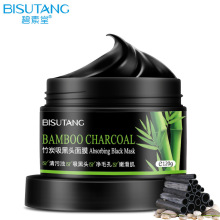 BISUTANG Bamboo Charcoal Black Mask Acne Head Peel Off Blackhead Remover Face Skin Care Mud Oil-control Facial 120g