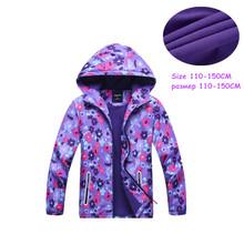 2018 Children Jackets Windbreaker Boys and Girls Autumn Warm Hooded Winter Waterproof Windproof Boys Clothing 4 6 10 12 Years