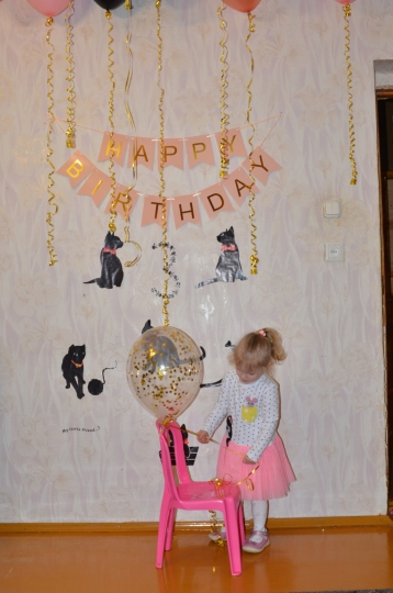 Multi Themes Happy Birthday Banner Baby Shower Birthday Party Decorations Photo Booth Happy Birthday Bunting Garland Flags