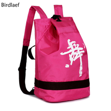 2017 Новая Мода Девушки Балета ткань Оксфорд мешок школы специальные взрослых женская сумка рюкзак мешок одежды