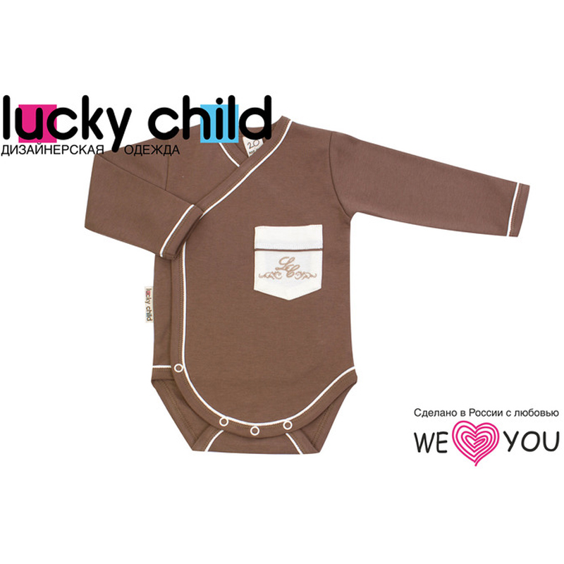 Bodysuit Lucky Child Kid clothes solid tank bodysuit