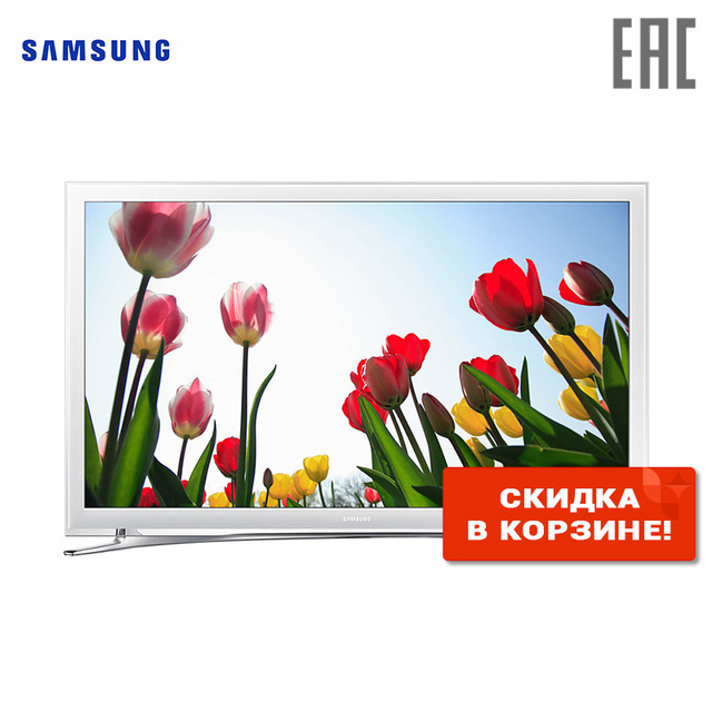 "Телевизор Samsung LED 22 ""UE22H5610(Russian Federation)"