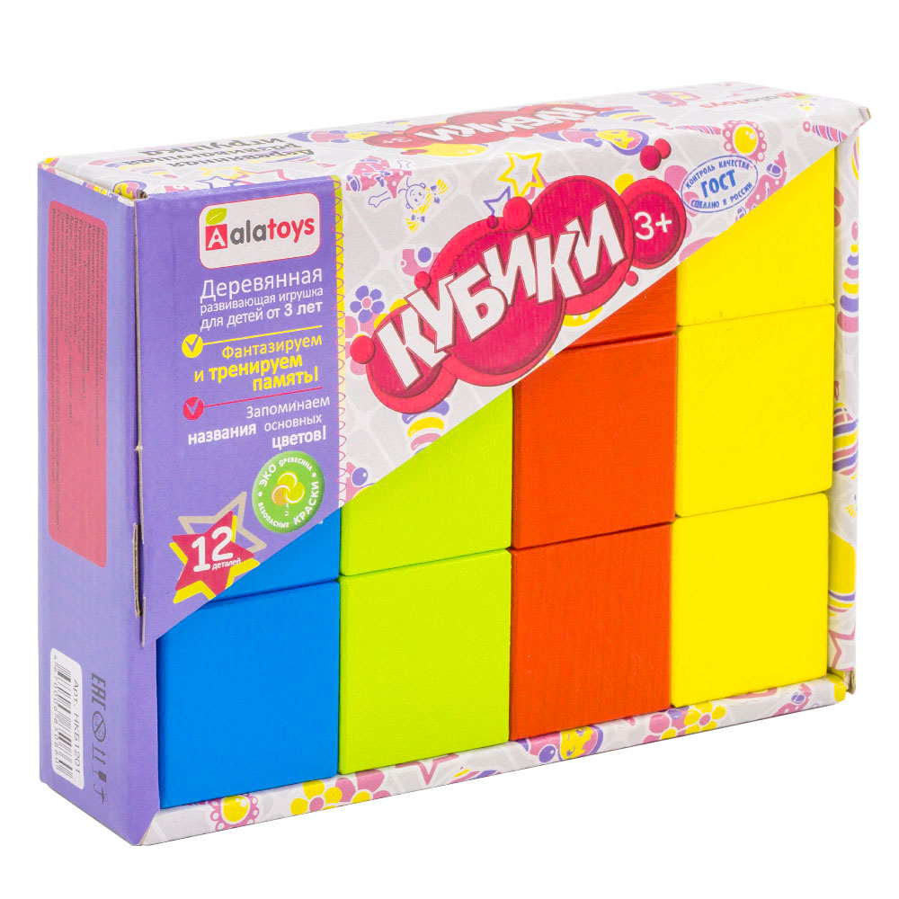 Magic Cubes Alatoys NKB1201 play building block set pyramid cube toys for boys girls abc toywood magic cubes alatoys pcch3002 play building block set pyramid cube toys for boys girls abc