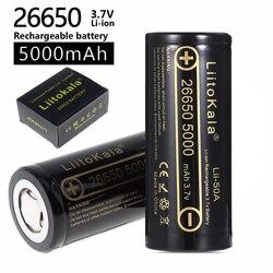 Литиевый аккумулятор HK LiitoKala lii-50A 26650, 5000 мА/ч, 3,7 В, 5000 мА/ч, 26650, 26650-50A, подходит для фонариков, Новинка