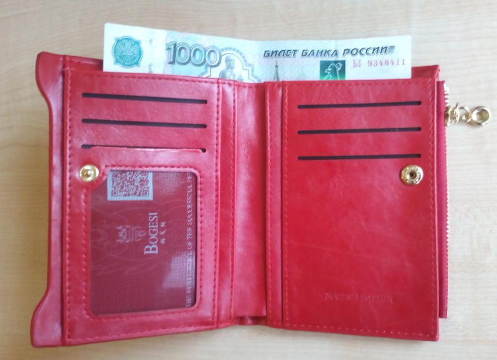 бумажник женщин; женщины портмоне; бумажник женщина;