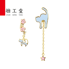 ZHUOGONGTANG fashion 925 Sterling Silver Cute colorful Cat Drop Earrings for Women fine Jewelry Gift  animal collection W2E08938