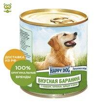 Happy Dog консервы для собак (750г.), Баранина с сердцем, печенью, рубцом и рисом, 750 г.