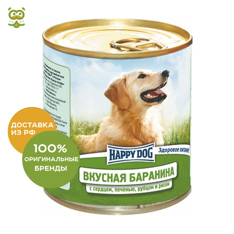 Happy Dog canned food for dogs (750g.), Lamb with heart, liver, rumen and rice, 750 g. button blue манишка button blue для девочки