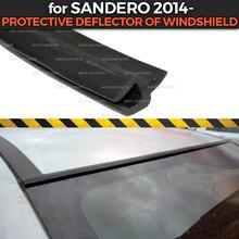 Защитный дефлектор для Renault Sandero-из лобового стекла резиновая защита аэродинамический автомобильный Стайлинг Накладка аксессуары