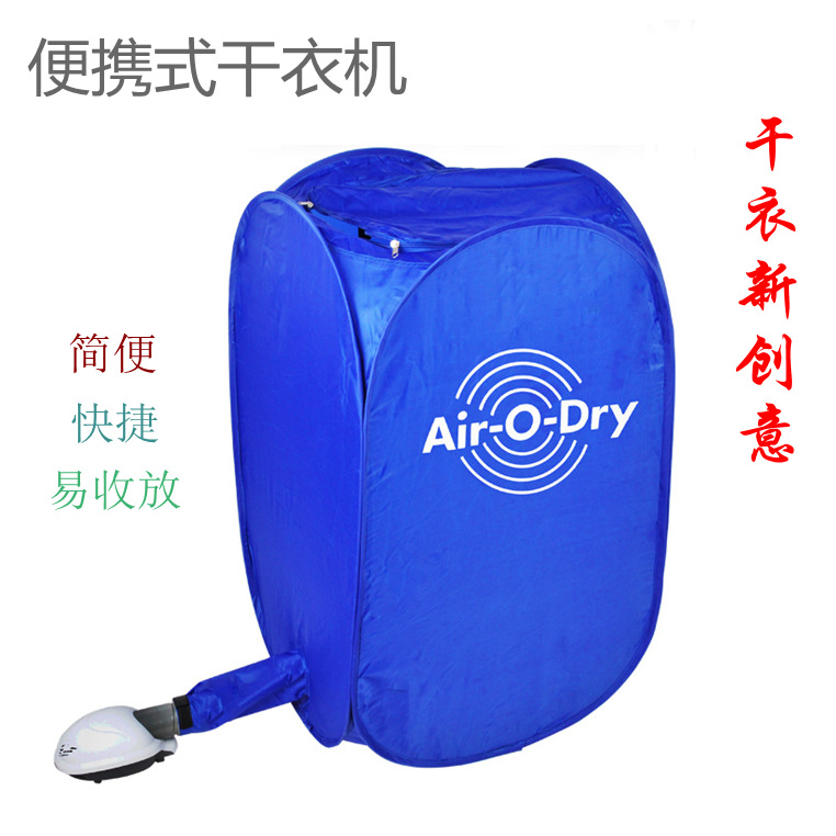 ITAS2202 Manufacturer wholesale portable travelling household dryer Folding Mini cloth dryer clothe drying machine gletcher ss 2202 металл