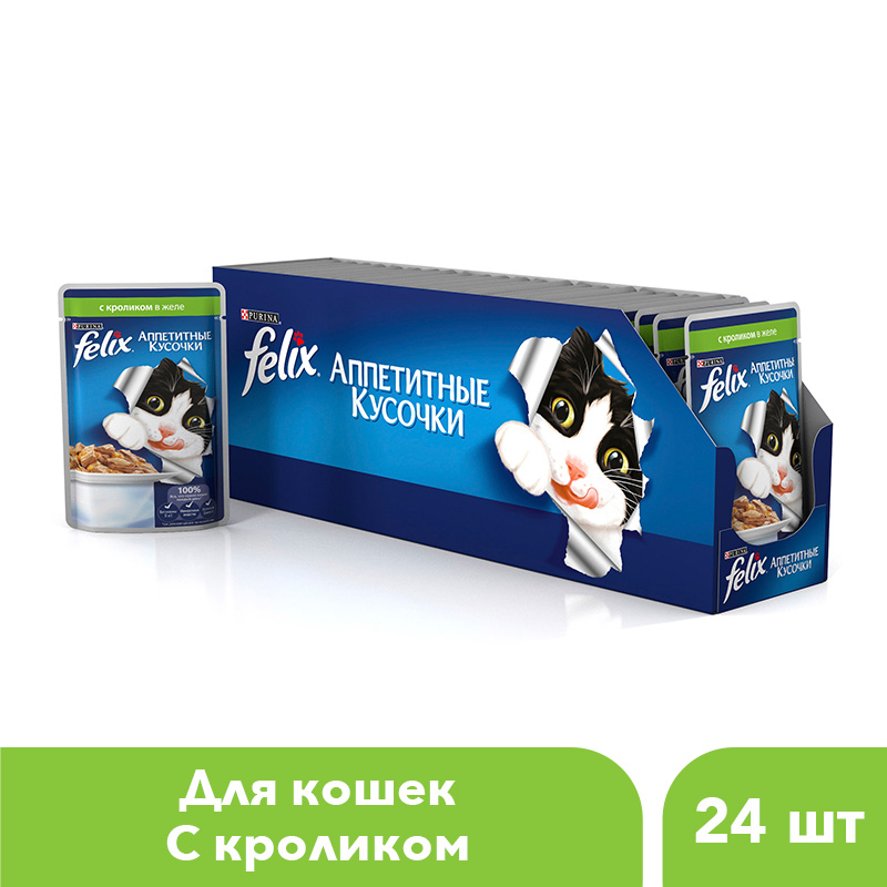 Wet food Felix Appetizing Pieces for cats with a rabbit, Pouch, 24x85 g. цена и фото