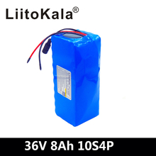 LiitoKala 36 V 8Ah 500 W высокая мощность и емкость 42 V 18650 литиевая аккумуляторная батарея ebike Электрический автомобильный велосипед мотор скутер с BMS