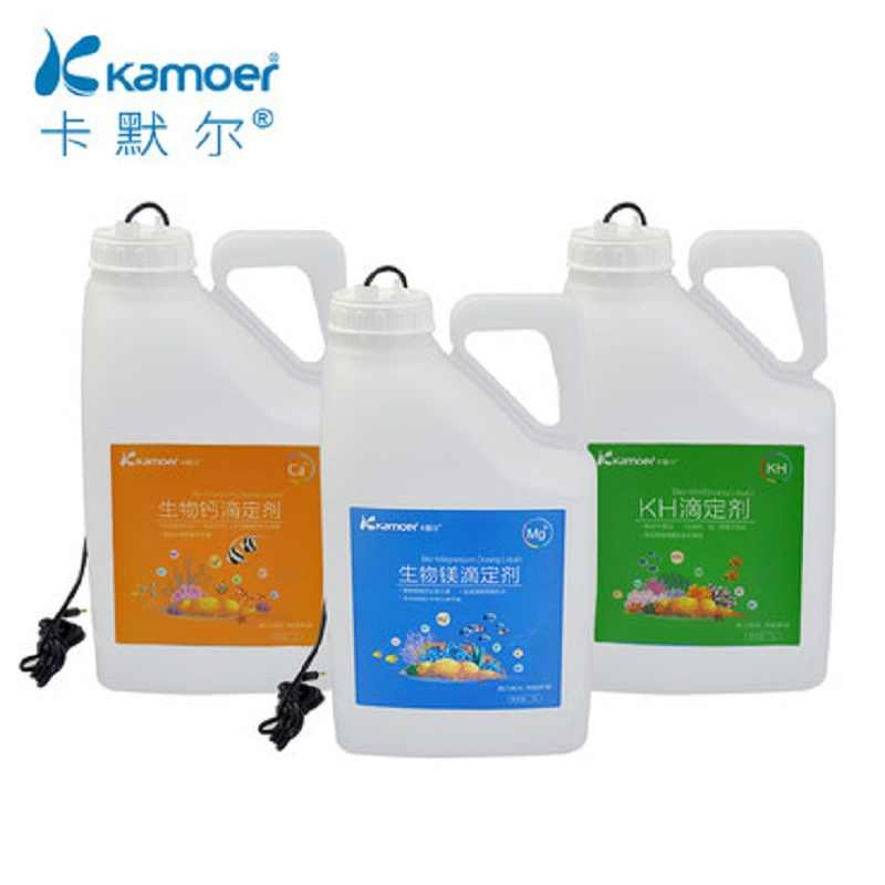 Kamoer 5L Dosing Container with Liquid Sensor Calcium and Magnesium KH titration