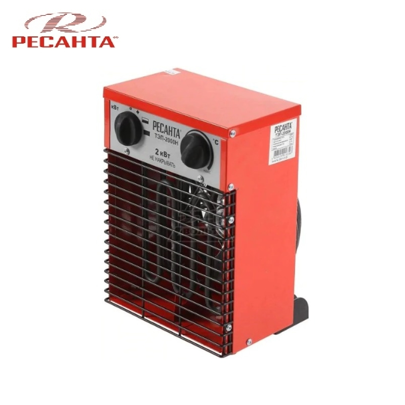 Electric heat gun TEP-2000H Hotplate Facility heater Area heater Space heater electric heat gun resanta tep 2000n compact