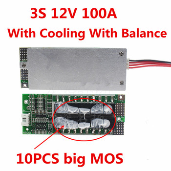 1PC 3S 100A 12V Li-ion Lithium Battery Protection Board BMS